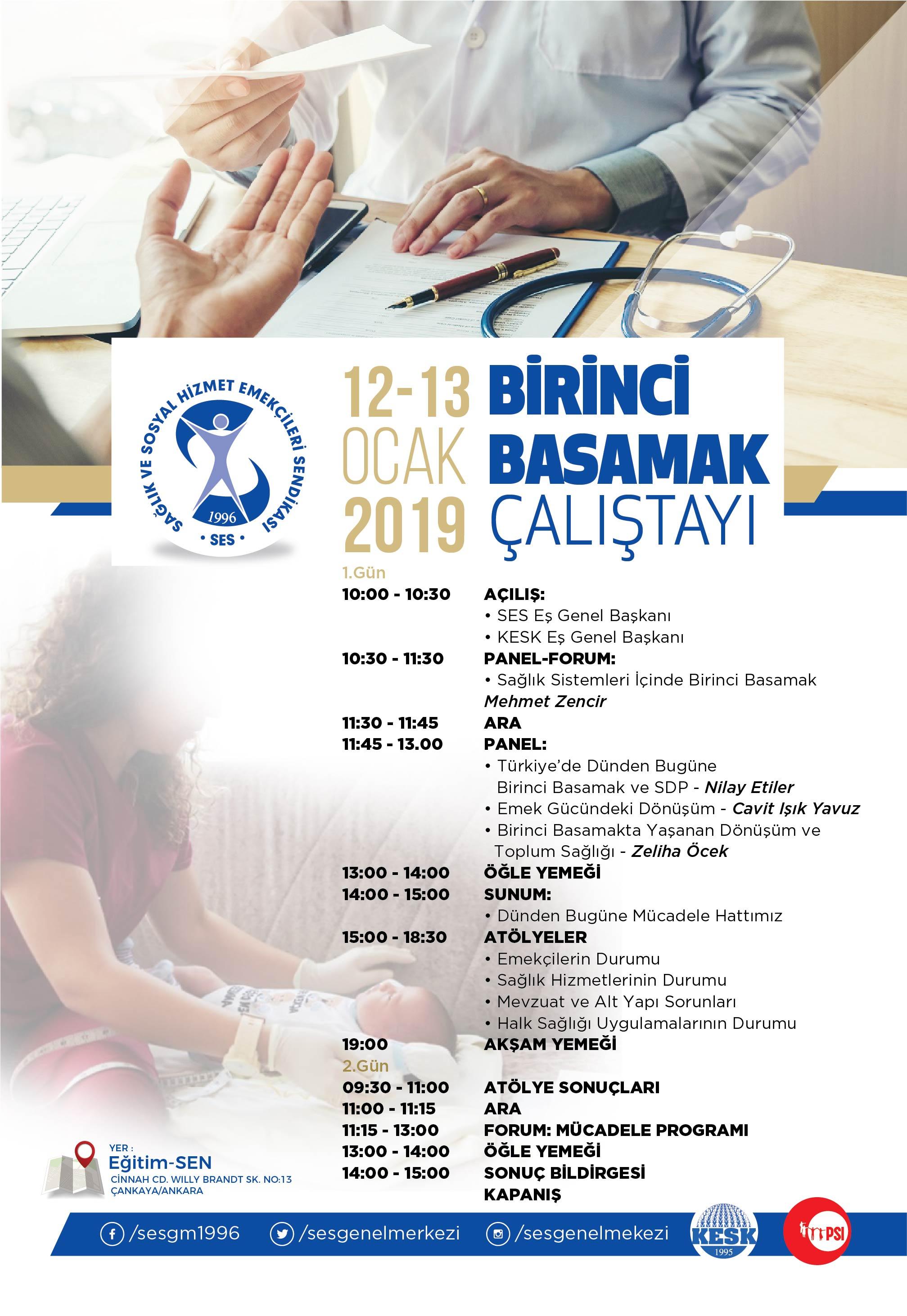 Birinci Basamak Çalıştayımız 12-13 Ocak 2019'da Yapılacak